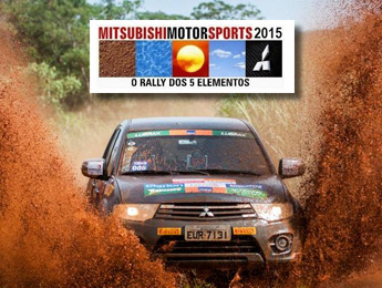 Como participar dos rallys Mitsubishi?