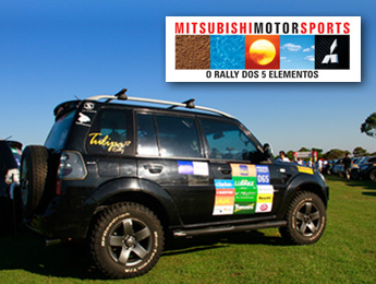 Como foi a Mitsubishi Motorsports na Disneylândia do automobilismo brasileiro
