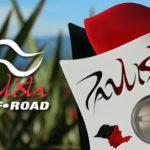 Paulista Off Road e Suzuki trazem uma novidade pra vocês!