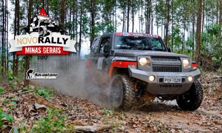 Sol, poeira, lama e chuva além de paisagens belíssimas pelas Serras do Ibitipoca, assim foi a estréia do Novo Rally MG 2017